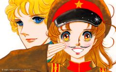 Shinobu e Anne Vintage Tv, Yokohama, Illustrations And Posters, Vintage Japanese, Shoujo, Princess Zelda, Kawaii, Animation, Manga