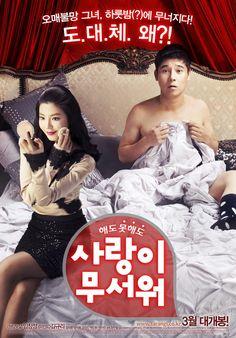 7 of 10 | Shotgun Love (2011) Korean Movie - Romantic Comedy