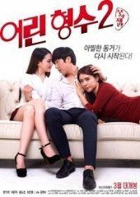 Nonton Film Young Sister in Law (2017) Streaming Online Cinema 21