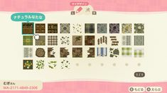 Spring Forest, Motifs Animal, Pattern Pictures, Animal Crossing Qr, Cute Pattern, Textile Patterns, Custom Design, Photo Wall, Coding