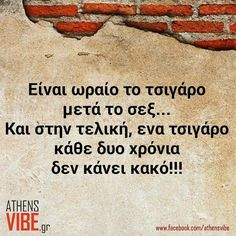 Funny Greek Quotes, Funny Quotes, Funny Bunnies, Philosophy, Things To Think About, Haha, Funny Pictures, Humor, Vespa
