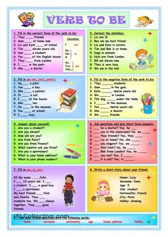 Verb To Be - worksheet - kindergarten level