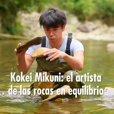 Kokei Mikuni: El artista de las rocas en equilibrio Más videos, noticias y actualidad en http://www.elciudadano.com/ https://www.facebook.com/PeriodicoElCiudadano/
