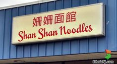 Shan Shan Noodles - Parsippany, NJ