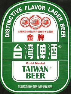 Taiwan Pictures Digital Archive - Taipics - Alcohol