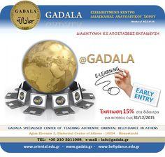 GADALA E-LEARNING: ONLINE ΜΑΘΗΜΑΤΑ ORIENTAL ΧΟΡΟΥ ΜΕ ΤΗ ΜΕΘΟΔΟ GADALA!