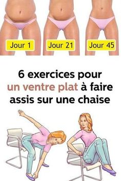 Get a Sexy Body Doing Yoga - 6 exercices pour un ventre plat à faire assis sur une chaise Get a Sexy Body Doing Yoga - Yoga Fitness. Introducing a breakthrough program that melts away flab and reshapes your body in as little as one hour a week! Fitness Herausforderungen, Health Fitness, Enjoy Fitness, Gut Health, Fun Workouts, At Home Workouts, Workout Exercises, Workout Routines, Carlos Mendes