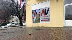 Каменоване просторије СНС у Севојну - http://www.vaseljenska.com/wp-content/uploads/2018/01/Kamenovane_prostorije_SNS_u_Sevojnu_foto_SNS_Uzice.jpg  - http://www.vaseljenska.com/drustvo/kamenovane-prostorije-sns-u-sevojnu/