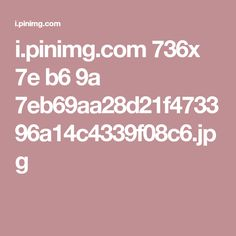 i.pinimg.com 736x 7e b6 9a 7eb69aa28d21f473396a14c4339f08c6.jpg