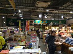 <施設名> とれとれ市場(和歌山県)