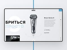 Dribbble designed by Konstantin. Connect with them on Dribbble; the global community for designers and creative professionals. Site Design, Web Design, Website, Design Web, Design Websites, Website Designs