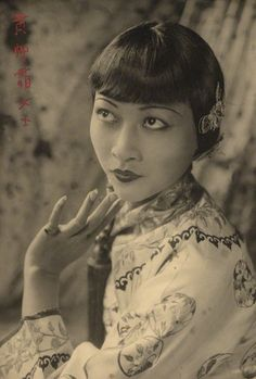 ANNA MAY WONG BORN: WONG LIU TSONG 01-03-1905 til 02-03-1961 (56) FIRST CHINESE AMERICAN ACTRESS, 1929 Photo By: Fred Daniels