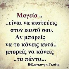 My Life Quotes, Book Quotes, Religion Quotes, Perfect Word, Message In A Bottle, Greek Quotes, Beautiful Words, Wise Words, Tattoo Quotes