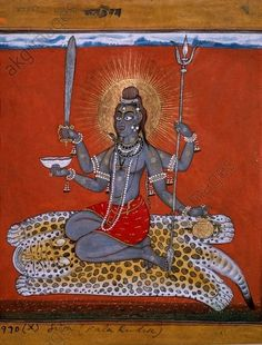 Shiva. Basohli-Schule, c.1650.