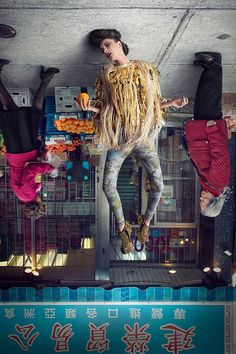 Fortune Cookie: Upside Down Photos by Martin Tremblay
