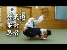 Aikido&Jiu-Jitsu&Ninja techniques - Shirakawa Ryuji shihan - YouTube