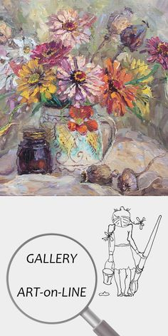 "Елена Бражник | Живопись | Дизайн | Интерьер | Картина | Цветы | Натюрморт ""Медовый Спас"" (фрагмент) Холст Масло 40х50см 2014 | №1073-018 Acrylic Painting Canvas, Colored Pencils, Watercolor Art, Art Gallery, Pastel, Oil Paintings, Rose, Bouquet, Inspire"