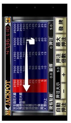 天贏娛樂城 5PK 推出Android手機版  線上撲克 等你來5PK!http://kw9999.com.tw/