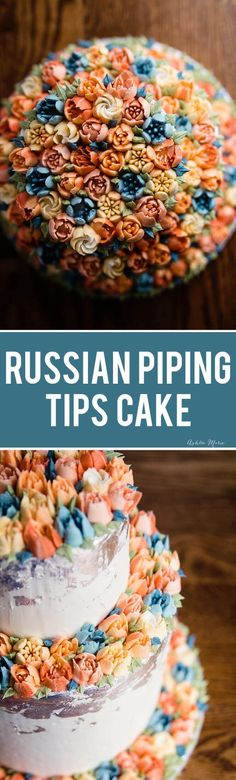 Russian Pipping Tips Cake tutorial. Buttercream wedding cake using Russian piping tips. Gorgeous for any occasion or holiday. #DecorationTipsForWeddings