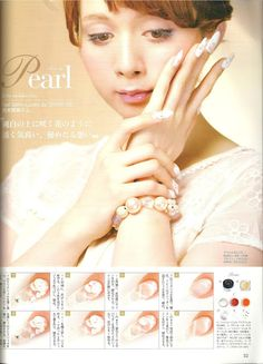 Magazine Scan: Japanese Nail Up (May)by hiiyooitscat