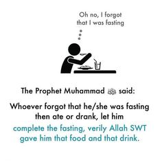 Abu Huraira (ra) reported Allah's Messenger (ﷺ) as saying: If anyone forgets that he is fasting and eats or drinks he should complete his fast, for it is only Allah Who has fed him and given him drink Quran Quotes, Hindi Quotes, English Reference, Reference Book, Ramadan Tips, Motivation For Kids, Hadith Of The Day, Peace Be Upon Him, Learn Islam