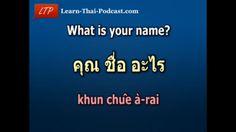 Thai Phrases, Thailand Language, Learn Thai Language, Thai Words, Thai Drama, English Lessons, My Passion, Writing, Learning