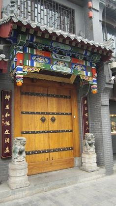 Doorway - Xi'an art district China