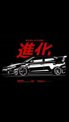 96 Best Evo x images in 2018 | Evo x, Rolling carts, Car tuning