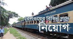 Bangladesh Railway Job Circular 2015- railway.gov.bd