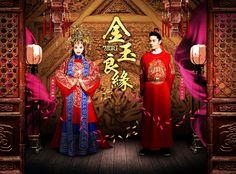 Perfect Couple 《金玉良缘》 - Wallace Huo, Tang Yan, Huang Ming - Page 2
