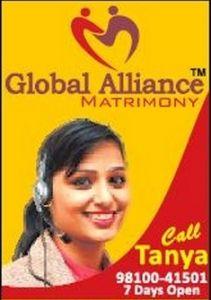 Free Matrimony Services - - Wedding planners - Matrimony