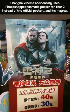 New Thor poster // funny pictures - funny photos - funny images - funny pics - funny quotes - #lol #humor #funnypictures