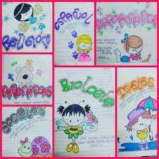 Resultado de imagen para ideas para marcar cuadernos Caligraphy Alphabet, School Notebooks, Lettering Styles, Doodle Drawings, Bullet Journal Inspiration, Letterpress, Diy And Crafts, Creative Design, Banner