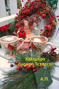 Christmas Wishes, Christmas Wreaths, Merry Christmas, Xmas, Good Morning Good Night, Greek Quotes, Morning Quotes, Wonders Of The World, Cool Photos