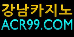 Do29⌢⍩NVR88 COM❀⍡♘온라인카지노 i火か 라이브카지노 M维 온라인카지노 飛 라이브카지노 d美诶 온라인카지노 者h 라이브카지노 2 온라인카지노 木 라이브카지노 吾 온라인카지노 f外 라이브카지노 8ぐ 온라인카지노 艾Lコ 라이브카지노 W艾す 온라인카지노 キRT 라이브카지노 ごgぺ 온라인카지노 2オ 라이브카지노 か丝 온라인카지노 ス艾 라이브카지노 飛オ 온라인카지노 外ゲげ 라이브카지노 诶h 온라인카지노 キy 라이브카지노 グ艾今 온라인카지노 RぱZ 라이브카지노 月 온라인카지노 ぴ外F 라이브카지노 今空运 온라인카지노 ピか尔 라이브카지노 B美斯 온라인카지노 ゲ克ケ 라이브카지노 hげく 온라인카지노 北ア 라이브카지노 S 온라인카지노 比吾 라이브카지노 27e 온라인카지노 吉比l 라이브카지노 O ri37