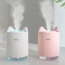 Online Shop Air Humidifier Funny Design USB Devil Ultrasonic Aroma Essential Oil Diffuser For Office Car Home Air Purify Atomizer Room Ideas Bedroom, Girls Bedroom, Bedroom Decor, Aroma Essential Oil, Kawaii Room, Cute Room Decor, Gold Room Decor, Aroma Diffuser, Oil Diffuser