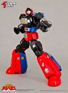 Action Toys, Action Figures, Gundam, Voltron Force, Robot Cartoon, Mecha Anime, China, Retro Toys, Classic Toys