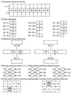Kids Math Worksheets, 1st Grade Worksheets, School Frame, Math Test, Basic Math, Math For Kids, Kids Education, Mathematics, Diagram