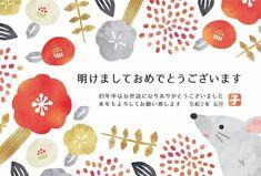【年賀状無料テンプレート】2020年(令和2年)ねずみ(子/鼠) 年賀状/喪中はがきテンプレート   hayashunのブログ E Design, Graphic Design, Chinese New Year Design, Chinese Festival, Red Packet, Restaurant Menu Design, New Year Images, Little Doodles, China Art