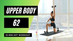 Upper Body HIIT Workout with Dumbbells | No.62 15 Min Hiit Workout, Workout List, Dumbbell Workout, Easy Workouts, Circuit Workouts, Workout Ideas, Upper Body Hiit Workouts, Full Body Gym Workout, Butt Workout