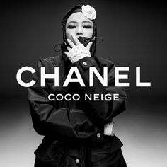 """CHANEL on Instagram: """"""""I find it amazing to see how Virginie Viard brought elegance into ski wear,"""" says JENNIE about the CHANEL Coco Neige 2021/22 collection.…"""""""