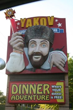 Yakov Smirnoff Theater in Branson, Missouri
