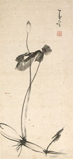 Chinese art More Japanese Artwork, Japanese Painting, Chinese Painting, Pintura Zen, Calligraphy Art, Calligraphy Flowers, Chinese Calligraphy, Sumi E Painting, Art Japonais