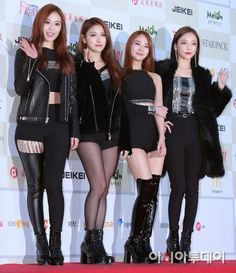 KARA Korean Star, Red Carpet Fashion, Kara, Punk, Female, Punk Rock