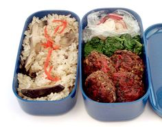 Black bean burger and mushroom rice vegan bento