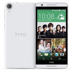 """HTC 820G+ HSPA+ 5.5"""" HD720 SUPER LCD 2 13 MP Camera 16 GB Internal Memory 1.7 Ghz Octa Core FREE 250 MB FOR 6 MONTHS FREE PROTECTIVE CASE"""
