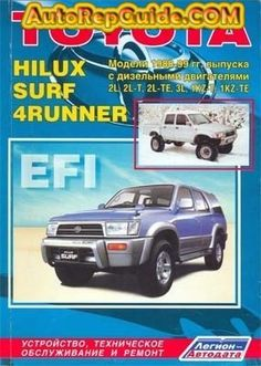 Download free - TOYOTA Hilux, Hilux Surf, 4Runner (1988-1999) repair manual: Image:… by autorepguide.com