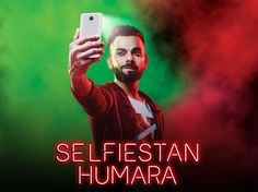 Captain Virat Kohli strikes a dashing pose for Selfiestan Humara, as he invites you to join Selfiestan Humara by clicking all kinds of amazing selfies with your buddies. Go all out and click super selfies with its 16MP front camera with 5P lens. Be it day or night, you can be sure of great selfies with the Gionee A1's Selfie Flash.