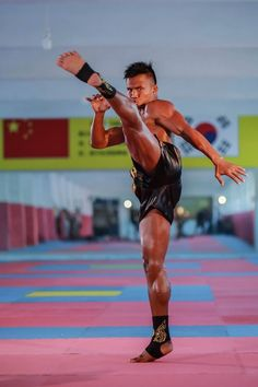 https://www.facebook.com/BanchamekGym Muay Thai School for Orphans Muay Thai, Thai Boxing, Thailand, Tours, Entertainment, Sport. Details about Muay Thai in Koh Samui are available here; http://www.islandinfokohsamui.