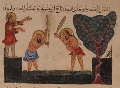 Men Treading Grapes An Arabic Translation of the Materia Medica of Dioscorides by 'Abdullah ibn al-Fadl, dated A.H. 621/ A.D. 1224